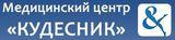 Клиника Кудесник, фото №3
