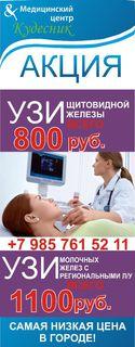 Клиника Кудесник, фото №1