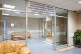 Клиника Литфонда, фото №4