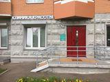 Клиника МЕДИК лайт, фото №5
