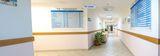 Клиника РАМБАМ, фото №7
