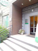 Клиника Линия Жизни, фото №2