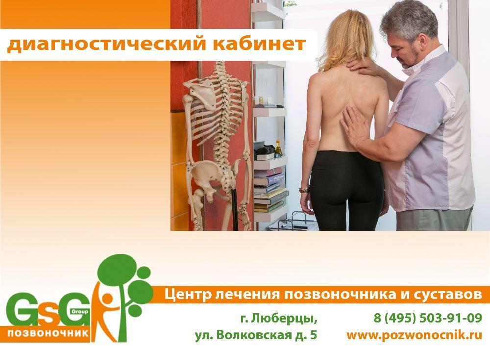 Клиника , фото №3
