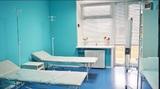 Клиника Центр медицинской реабилитации Движение, фото №6