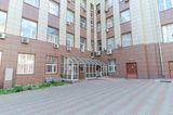 Клиника Росимущества , фото №5