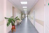 Клиника Росимущества , фото №7