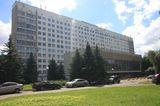 Клиника ФГБУ Клиническая больница УДП РФ, фото №1