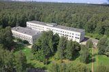 Клиника ФГБУ Клиническая больница УДП РФ, фото №2